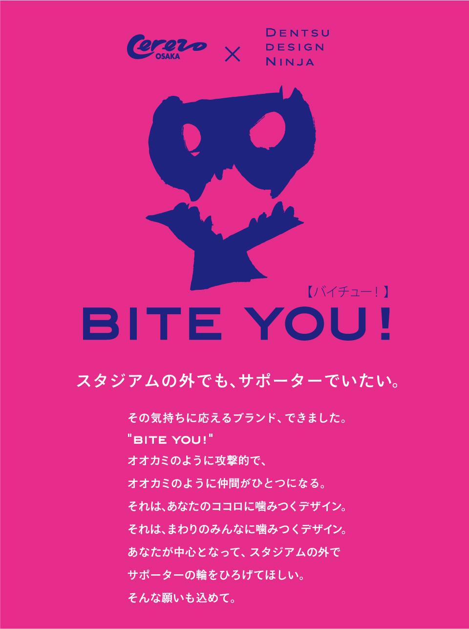 BITE YOU!