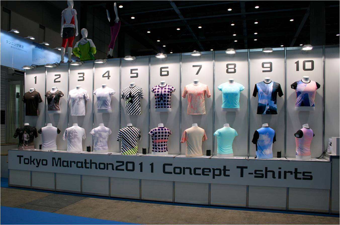 "Tokyo Marathon 2010 T-shirt Project - ""Designs make running more fun"""